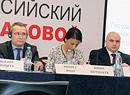 Сирма Готовац Андрей Кнап Владислав Минар