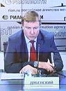 Евгений Дубенский