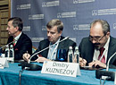 Кирилл Бровкович Дмитрий Кузнецов Александр Филонюк