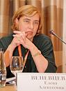 Елена Веневцева