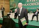 Игорь Котлобовский Сергей Рябцов Сергей Савосин Павел Самиев