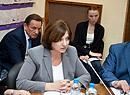 Юлия Ахвледиани Вячеслав Урюпин