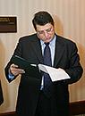 Григорий Фидельман