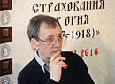 Владимир Борзых