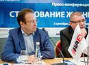 Дмитрий Гришанков Сергей Перелыгин
