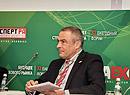 Николаус Фрай